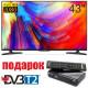 "Смарт телевизор Xiaomi Mi TV 4a 43"""
