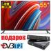 Смарт телевизор Xiaomi Mi TV 4a 55 дюймов в Кирове